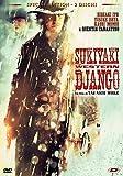 Sukiyaki Western Django (Special Edition) (2 Dvd)...
