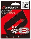 エックスブレイド(X-Braid) オルトロス PEWX8 ゾーン カバー 100m 2.5号 45lb
