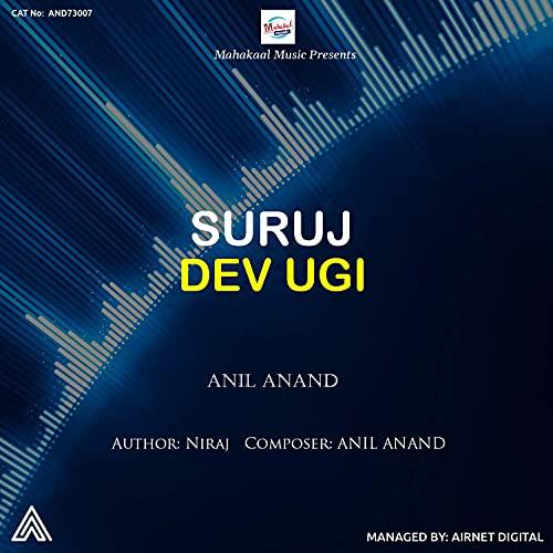 Suruj Dev Ugi