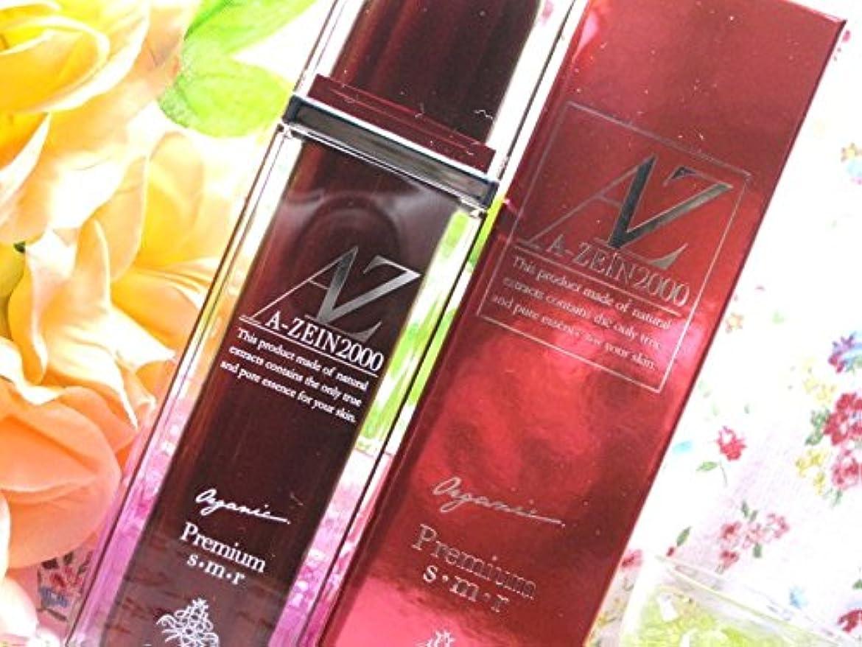 ヘッジどのくらいの頻度で消費者アスカ プレミアム濃縮美容液 エーゼイン プレミアム濃縮美容液