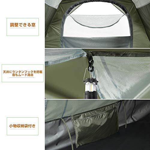 YACONEテントワンタッチテント二重層ワンタッチ2WAYテント3~4人用設営簡単uvカット加工防風防水折りたたみ超軽量防災用キャンプ用品アウトドア耐水圧3000mm3色選択(アーミーグリーン)
