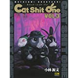 Cat Shit One VOL.3