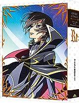 「コードギアス 復活のルルーシュ」BDが12月リリース。特装版にピクチャードラマ