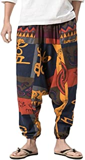 Men's Cotton Harem Pants Vintage Printed Drop Crotch Yoga Baggy Genie Boho Pants Jogging Pants