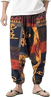 Men's Cotton Harem Pants Vintage Printed Drop Crotch Yoga Baggy Genie Boho Pants Jogging Pants