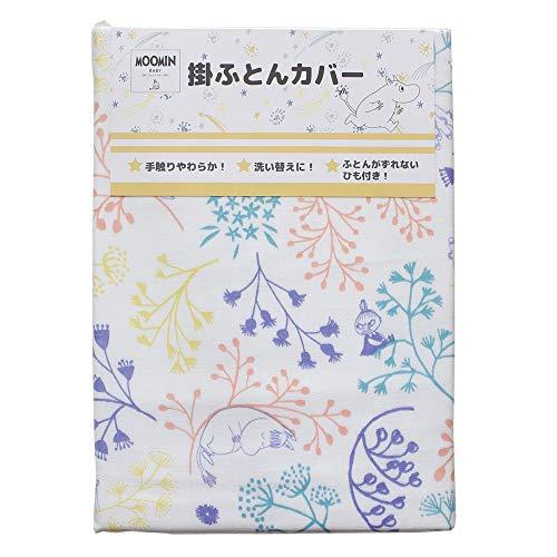ムーミン ダブルガーゼ掛カバー ベビー 日本製 2重ガーゼ(ピクニックホワイト) (102×128cm)