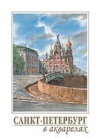 サンクトペテルブルグ(アクリル画) ポストカード集 16枚セット