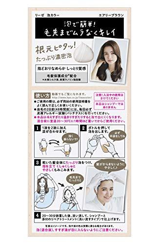 リーゼ泡カラーエアリーブラウン108ml【医薬部外品】