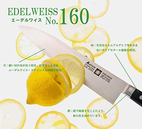 木屋エーデルワイスNO.160シリーズ中鎌型ツバ付き洋包丁160mm