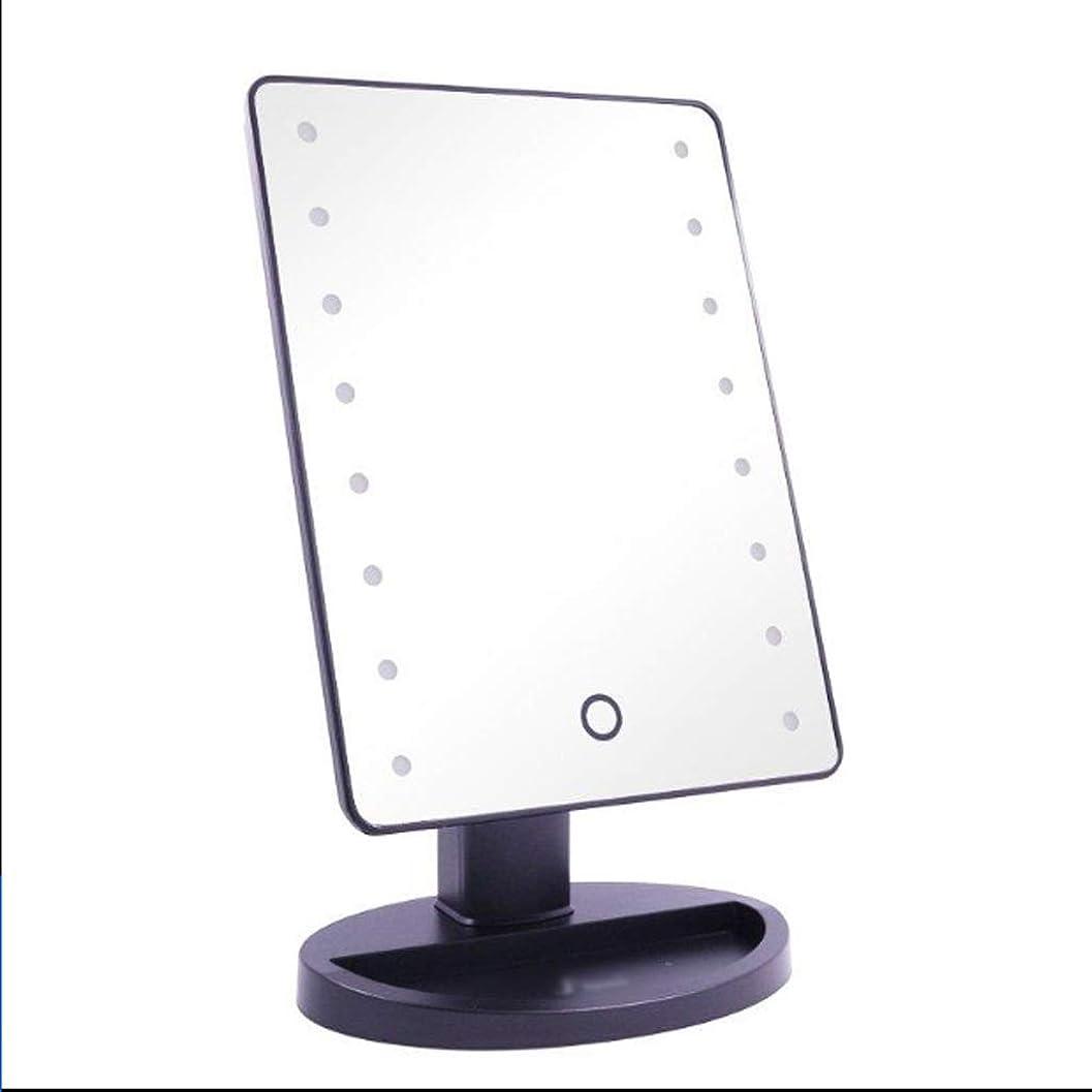 暫定処方第二ポータブル化粧鏡 ポータブルデスクトップメイクアップミラー付き16 ledライトミラー化粧鏡HD化粧鏡3倍拡大ミラー 便利な (Color : Black)