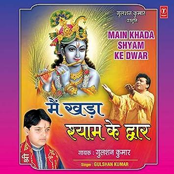 Main Khada Shyam Ke Dwar
