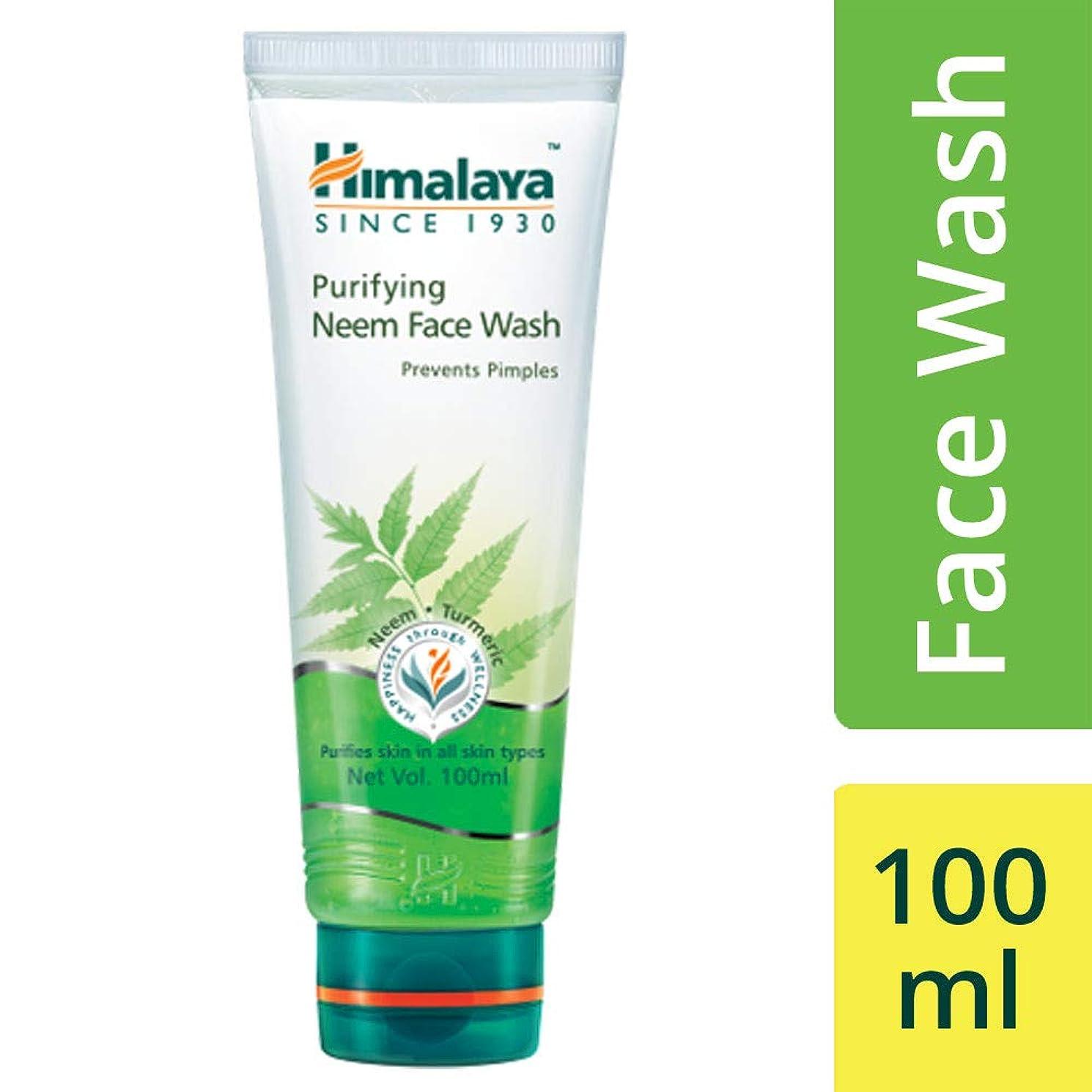 難民作動する発音Himalaya Herbals Purifying Neem Face Wash 100ml (Prevents Pimples)