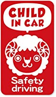 imoninn CHILD in car ステッカー 【マグネットタイプ】 No.56 ヒツジさん (赤色)