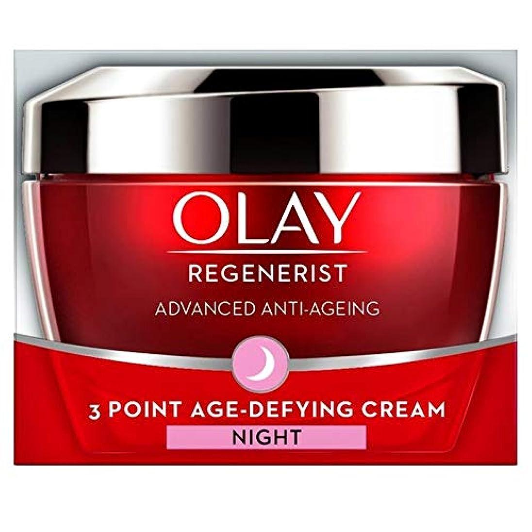 統計的妥協行列[Olay ] オーレイリジェネ3ポイント夜の年齢挑む保湿50ミリリットル - Olay Regenerist 3 Point Night Age-Defying Moisturiser 50ml [並行輸入品]