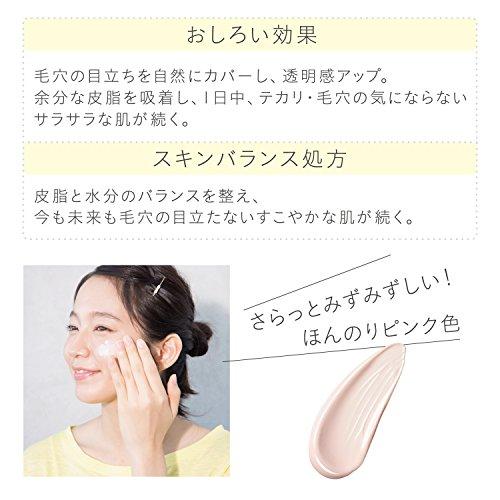 SHISEIDO(資生堂)『エリクシールバランシングおしろいミルク』