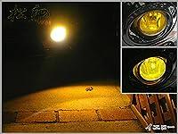 【松印】 フォグライトフィルム モコ MG22 フォグライト型式:Valeo 02B2704 【カラー:イエロー】【代引き可】