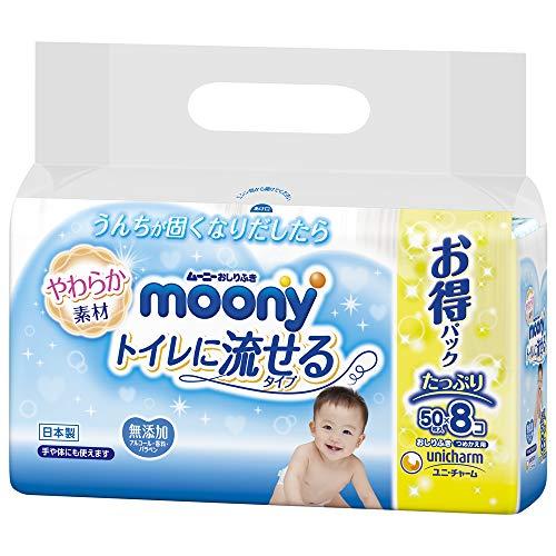 【おしりふき 】ムーニートイレに流せるタイプ 詰替 400枚 (50枚×8)