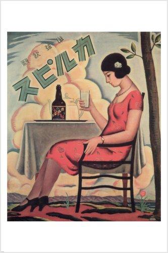 calpis (Getränk) Vintage Ad Poster usaburo Ihara Japan 192824x 36RARE New