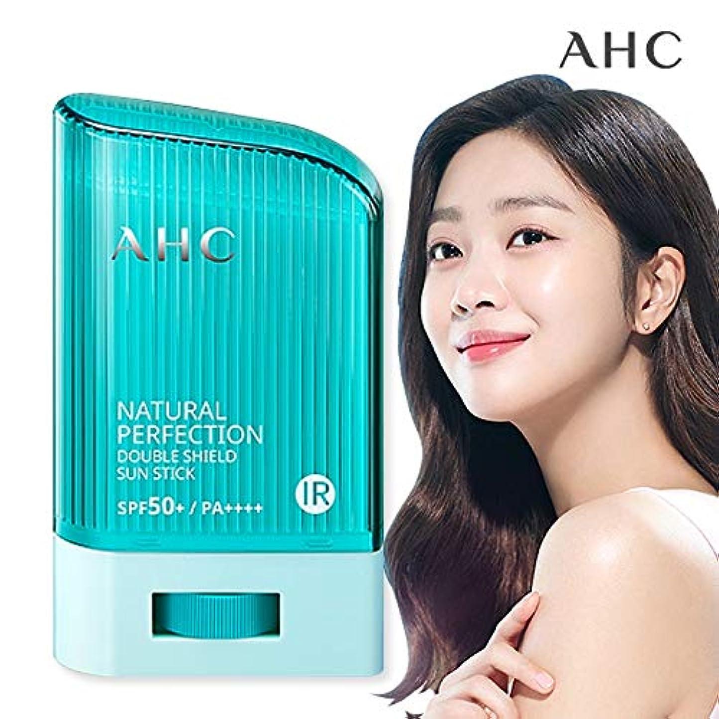 父方の行為乗算AHC ナチュラルパーフェクションダブルシールドサンスティック 22g, SPF50+ PA++++ A.H.C Natural Perfection Double Shield Sun Stick