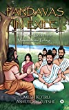 Pandavas In Exile: The Third Book in the Mahabharata Trilogy