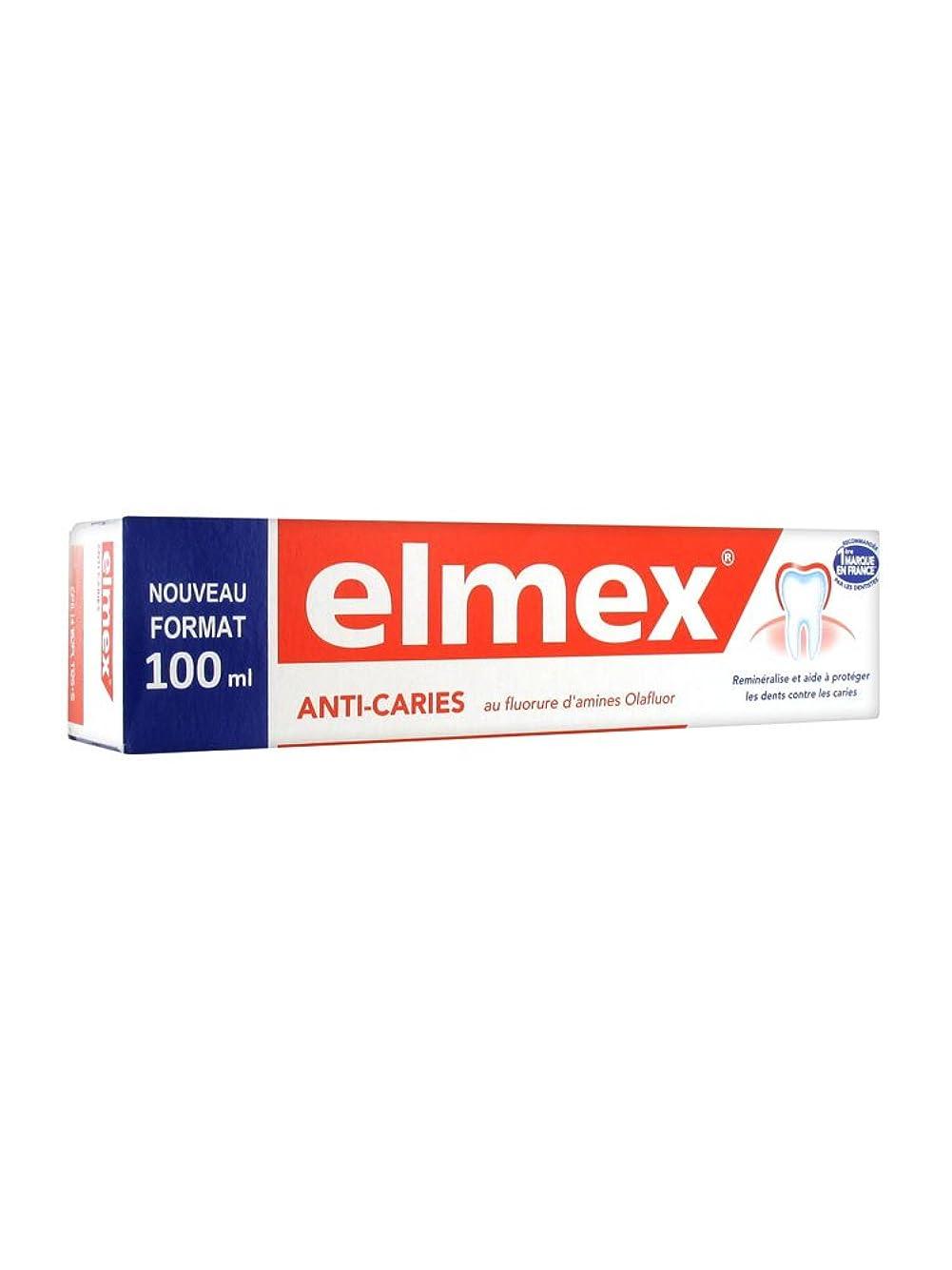 排他的深いそれからELMEX PROTECTION CARIES Dentifrice (100 ml)