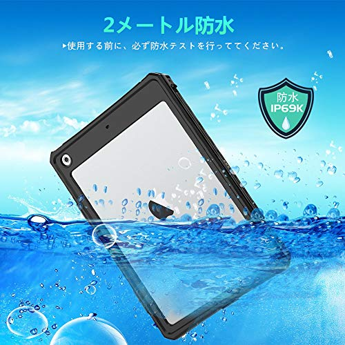 『【第8世代】iPad 10.2 防水ケース,IP69K規格 超強防水 防雪 防塵 耐衝撃 指紋認識機能 薄型 軽量 全面保護 充電可能 スタンド機能, 水場 お風呂 海辺 アウトドア スポーツ プール タブレット防水ケース (iPad第8世代)』の4枚目の画像