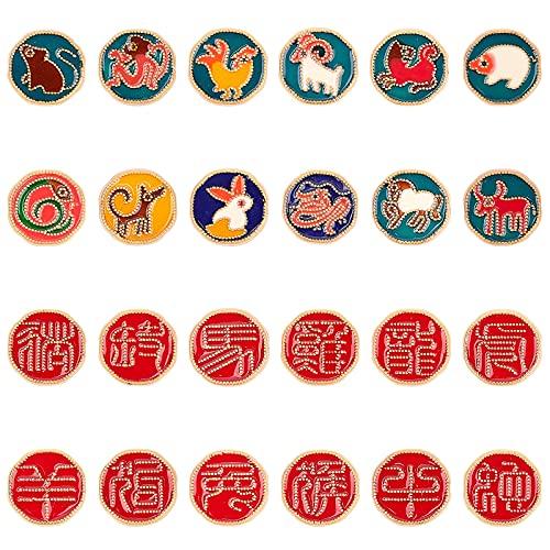 PandaHall 24pcs 12 colgantes de signo del zodiaco chino chapado en oro esmalte colgantes planos redondos joyería encantos para pulseras DIY collares haciendo encontrar suministros
