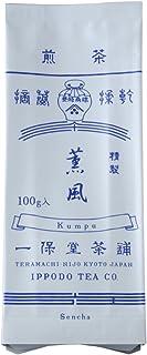 一保堂茶舗 煎茶 薫風 100g