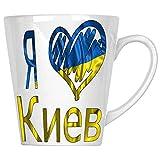 Ich liebe Kiew Ukraine Flagge 34 cl Latte Tasse u301L