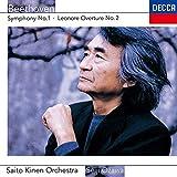 【Amazon.co.jp限定】ベートーヴェン: 交響曲第1番、レオノーレ序曲第2番(生産限定盤)(UHQCD)(特典:メガジャケ付)
