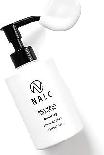 NALC ヘパリン 乳液 (乾燥肌の救世主 ヘパリン類似物質 配合) (全身 に使えるから ボディローション としても オススメ) 薬用 ヘパリン ミルクローション (顔 & 全身 用) 200mL ボディクリーム ハンドクリーム ボディミルク ポンプ式 ニキビ を防ぐ