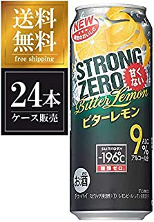 サントリー-196℃ ストロングゼロ〈ビターレモン〉500mlx1ケース(24本)