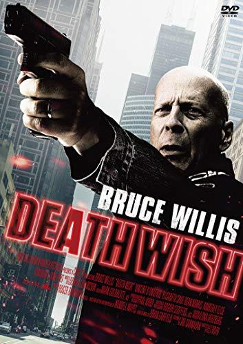 デス・ウィッシュ[DVD] - ブルース・ウィリス, イーライ・ロス