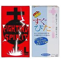 コンドーム すぐぴた ハイグレード 1000 8個入 + FIGHTING SPIRIT (ファイティングスピリット) コンドーム Lサイズ 12個入