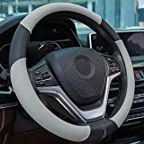 Achiou Microfiber Leather Auto Car Steering Wheel Cover Universal 15 inch, Comfortable to Grip, Breathable and odourless, Safeguard to Your Trip