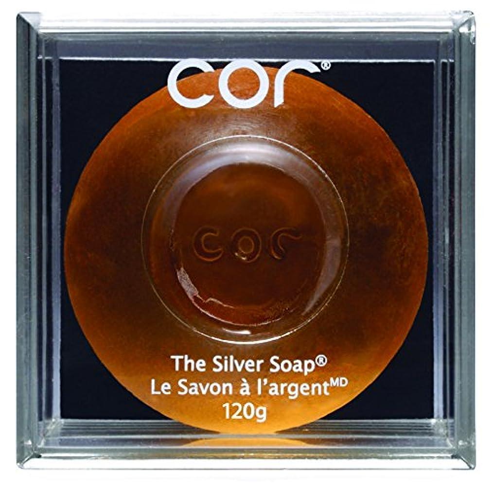 ズボン伝染性金額Cor Silver Soap - 120 G (並行輸入品) [並行輸入品]