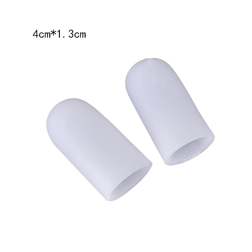 批判するシンプルさ混雑YOKEL 足指保護キャップ つま先プロテクター 足先のつめ保護キャップ シリコン (S)
