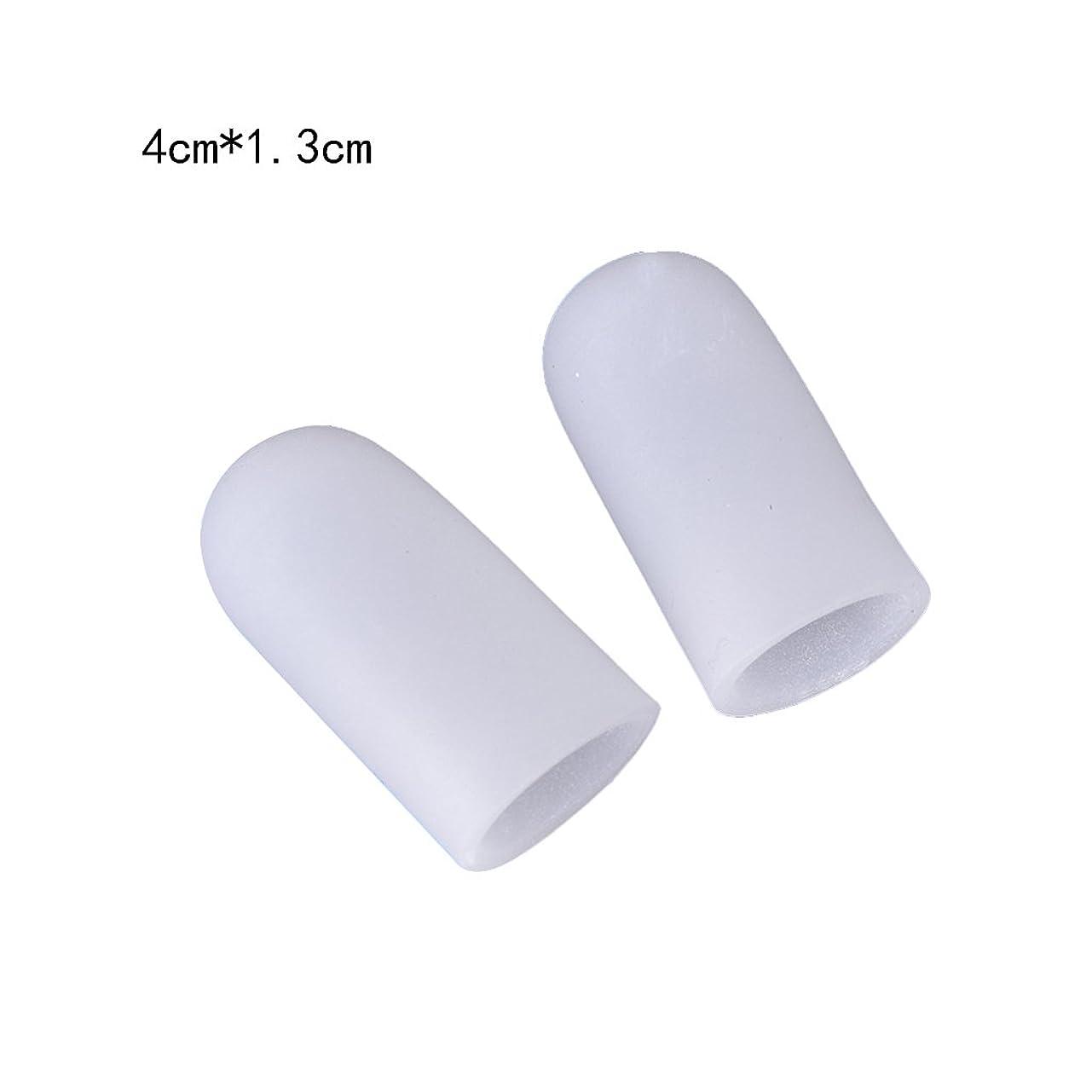 オプション国遺棄されたYOKEL 足指保護キャップ つま先プロテクター 足先のつめ保護キャップ シリコン (S)