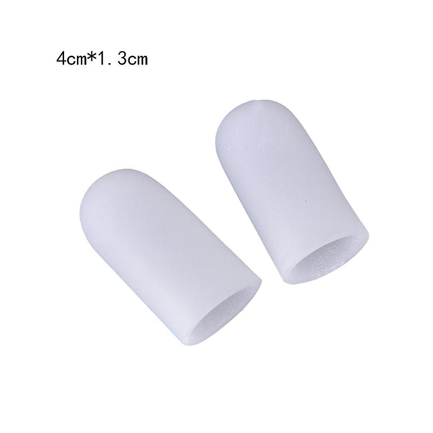 連続した結び目クロスYOKEL 足指保護キャップ つま先プロテクター 足先のつめ保護キャップ シリコン (S)