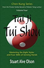 Tai Ji Tui Shou: Mastering the Eight Styles and Four Skills of Sensing Hands (Chen Kung Series) (Volume 4)
