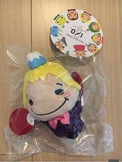 Hey! Say! JUMP IO th Anniversary Tour 2017 ぬいぐるみマスコット 山田涼介