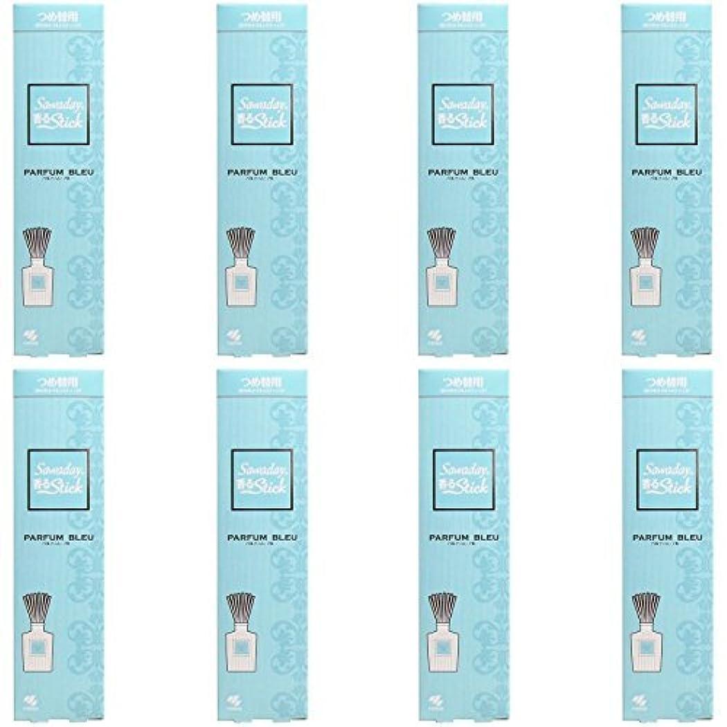 【まとめ買い】サワデー香るスティック 消臭芳香剤 詰め替え用 パルファムブルー 70ml【×8個】