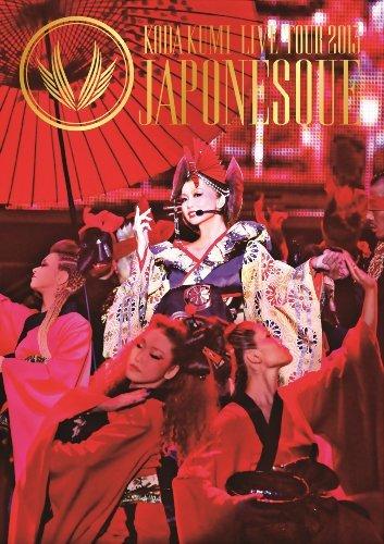 Koda Kumi - Koda Kumi Live Tour 2013 -Japonesque- (2 Blu-Ray) [Edizione: Giappone]