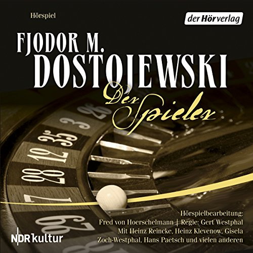 Der Spieler audiobook cover art