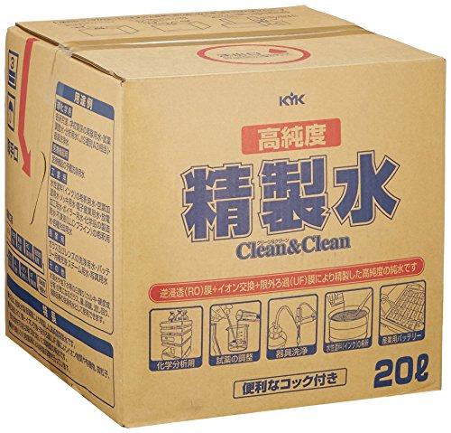 古河薬品工業(KYK) 高純度精製水 クリーン&クリーン 20L 05-200