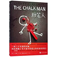 The Chalk Man (Chinese Edition)
