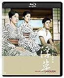 浮草 4Kデジタル復元版 Blu-ray - 中村鴈治郎(二代目), 京マチ子, 若尾文子, 小津安二郎
