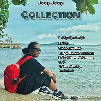 Jeep Jeep Collection