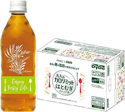 ダイドードリンコ 大人のカロリミット はとむぎブレンド茶 500ml 1ケース(24本)