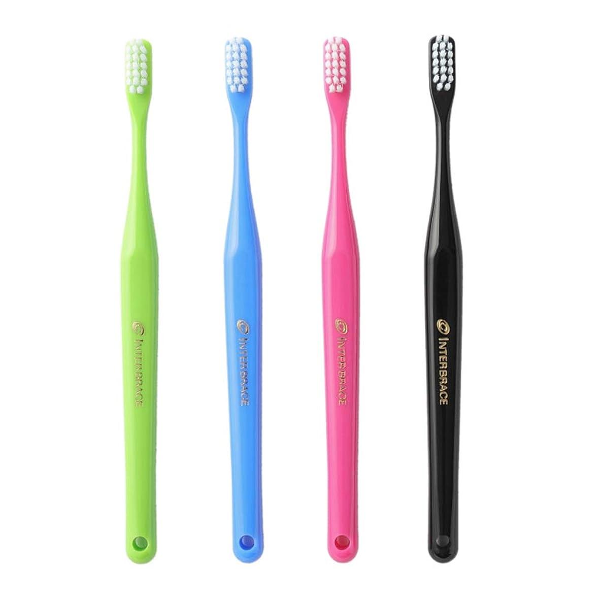 ナビゲーション次へ見かけ上インターブレイス インターブレイス 矯正用山型 歯ブラシ 20本セット